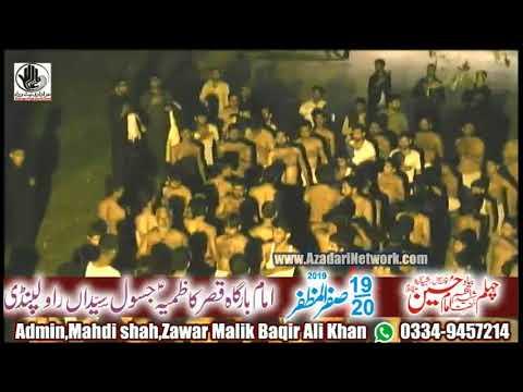 live Mjalis o matam jalus 19/20 safar jasol syedan Gujjar khan 2019