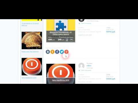 Обзор сервиса по приему платежей за Инфопродукты  Рекомендую!