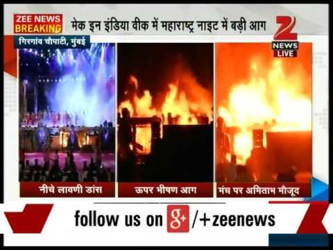 Mumbai: Fire breaks out at 'Make in India' event