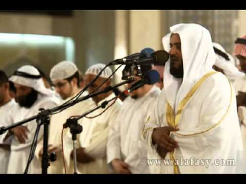 Best of Mishari Rashid al Afasy al  Imran 1420