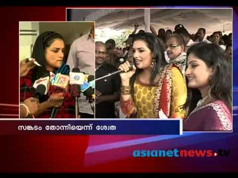 Shweta Menon responding to the media on insulting issue at kollam