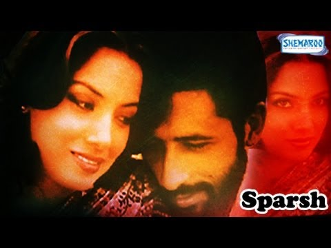 Sparsh - 1984 - Naseeruddin Shah - Shabana Azmi - Full Movie In 15 Mins
