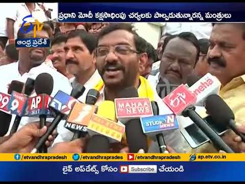 TDP Organized massive rally in Nellore | Ministers Attend