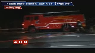 Massive Road Mishap at Ranga Reddy District | Car Slammed Container