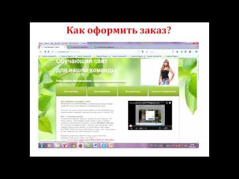 Секеты Успешного Старта от Анны Шапиро 4.08.2014