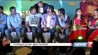 'Banglore Naatkal' audio launch | Super Housefull