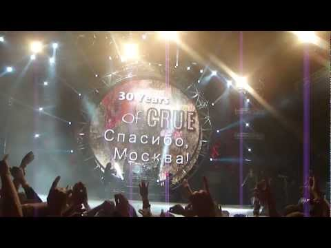End of the Show [Live in Moscow, 05/06/2012]