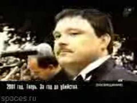 Михаил Круг Исповедь