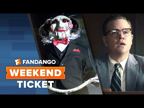 Now In Theaters: All I See Is You, Jigsaw, Suburbicon | Weekend Ticket