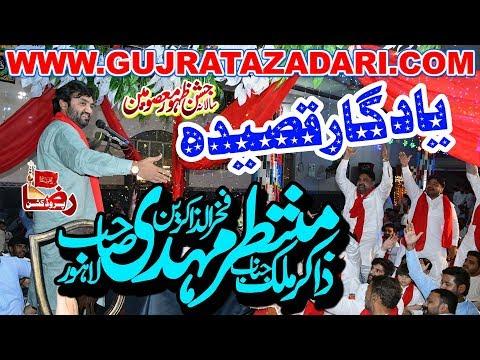 Yadgar Qasida | Zakir Muntazir Mehdi 2019 || Raza Production