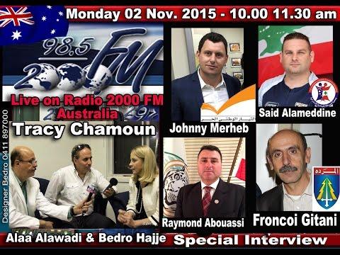 Radio 2000 FM - Australia - Bedro Hajje