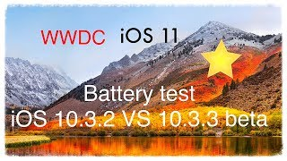 IOS 11, WWDC 2017, Сравнение ios 10.3.2 vs ios 10.3.3 beta What