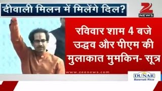 PM Modi invites Uddhav Thackeray and NDA MPs