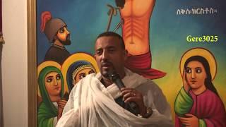 Adgnign Enate - Tadewos Girma - Ethiopian Orthodox mezmur