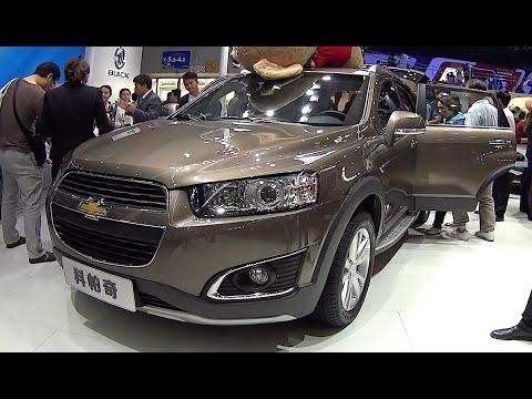 Chevrolet Captiva 2016. 2017 video review