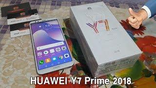 مراجعة وفتح صندوق موبايل هواوى واى 7 برايم Huawei Y7 Prime 2018 مشاهده ممتعه