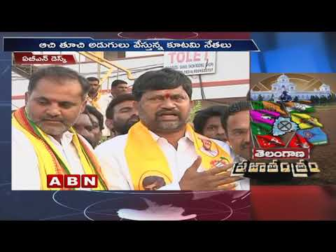 Mahakutami to announce MLA candidates list on Oct 27th | ABN Telugu