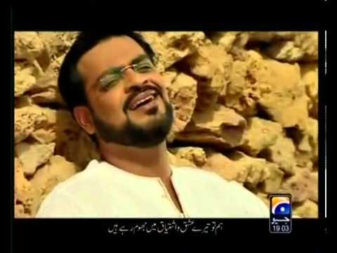 Ya Taiba - Naat - Aamir Liaquat Hussain video