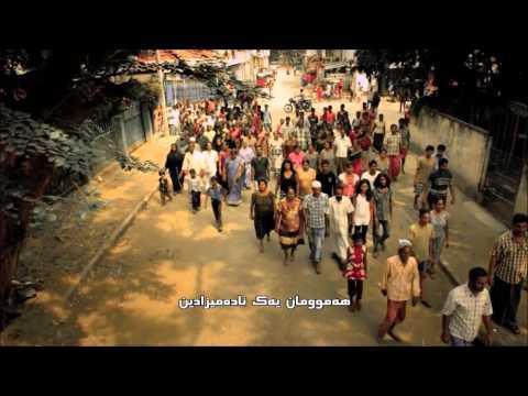Sami Yusuf - Forgotten Promises