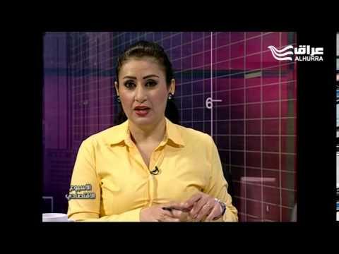 30 July 2015 Economy Week 206 الاسبوع الإقتصادي