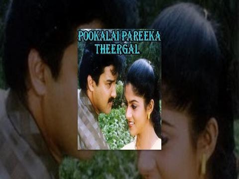 Raksha Holla Wiki Biography Age Serials Photos - News Bugz