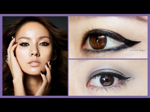 Pen Eyeliner For Beginners
