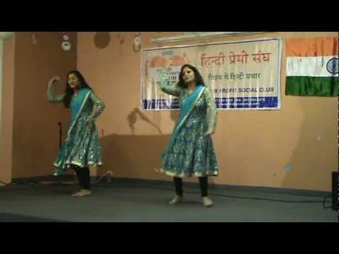 Bahara Bahara Dance video