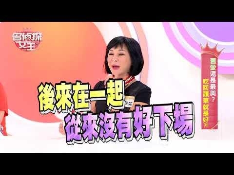 台綜-名偵探女王