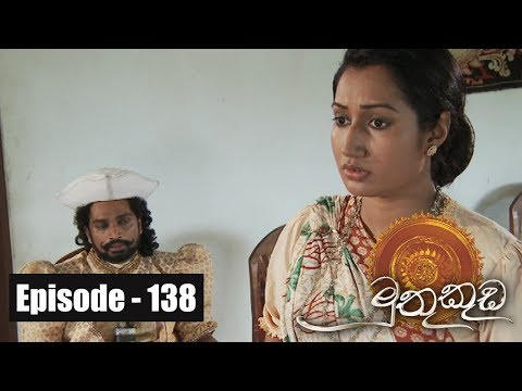 Muthu Kuda | Episode 138 16th August 2017