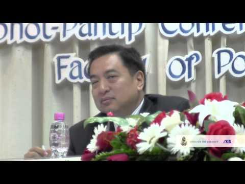 Public Forum : Reforming Post-Coup Thai Politics 2/3