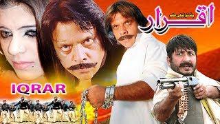 Pashto teli film 2019 - IQRAAR - Pushto Movie,Jahangir Khan,Shehzadi