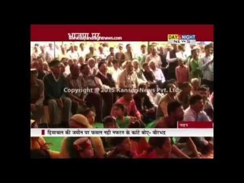Himachal Pradesh CM Virbhadra Singh slams BJP