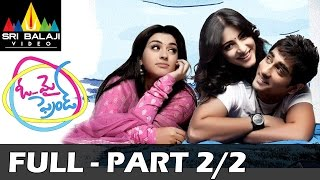 Oh My Friend Telugu Movie Full Part 2/2 | Siddharth, Shruti Haasan, Hansika | Sri Balaji Video