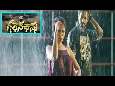 Golden Chance Movie Song || Aagrataj || Pardha Saradhi || Vanditha