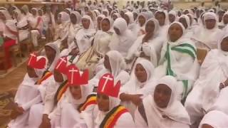 Ethiopian Orthodox Tewahedo Church  Debre Tabor (Buhé) Celebration in Abu Dhabi