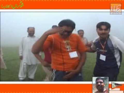 Bega Bega Sa Ye Desambar Hay Naran Tour 2008 video