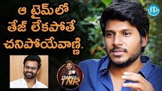 ఆ టైమ్ లో తేజ్ లేకపోతే చనిపోయేవాన్ని - Sundeep Kishan | Frankly With TNR || Talking Movies