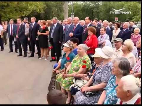 В Новокуйбышевске отметили День города и День нефтяника