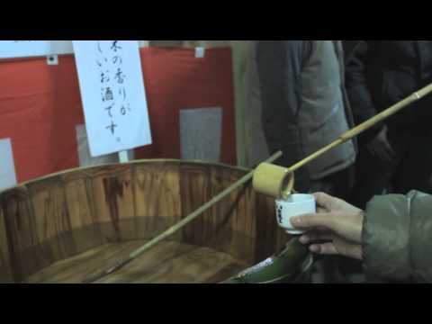 恵那市 「岩村醸造」~蔵開き~