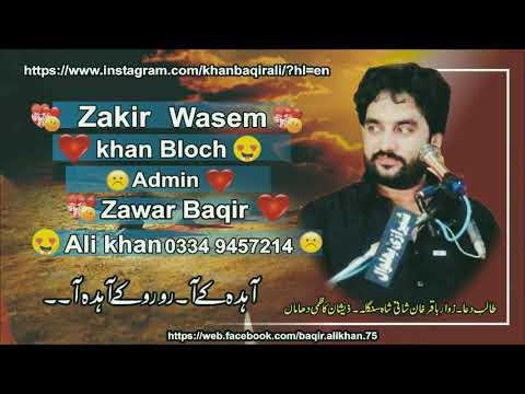 Whatapp  Status by Zakir waseem blcoh shadat Mula sadiq as
