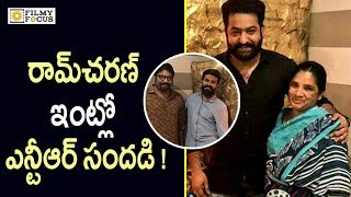 Jr NTR In Ram Charan House For Pre Christmas Event Party | Sharwanand | Sandeep