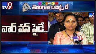 వార్ వన్ సైడ్ ఉంటుంది  : MP Kavitha || Telangana Election Results 2018 - Telugu