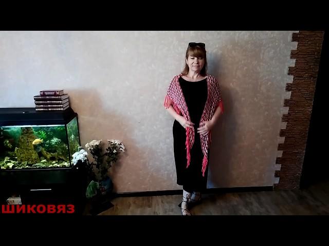 Шикарное вязание крючком . Коллекция модных уловок и приемов Треугольники