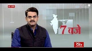 Hindi News Bulletin   हिंदी समाचार बुलेटिन – Jan 15, 2018 (7 pm)