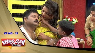 Faltu Katha Returns   Episode-15   Odia Comedy Show   Tarang Music