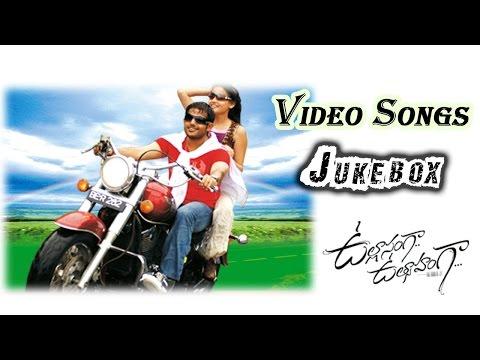 Ullasamga Utsahamga Movie || Video Songs Jukebox video