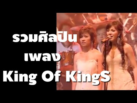 King Of KingS *H.M.BLUES*.mp4