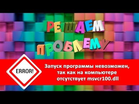 Syndicate 2012 PC NoDVD скачать через торрент трекер