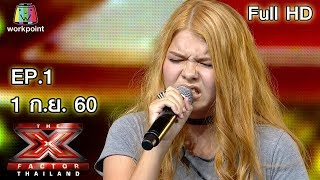 The X Factor Thailand | EP.1 | 1 ก.ย. 60 Full HD