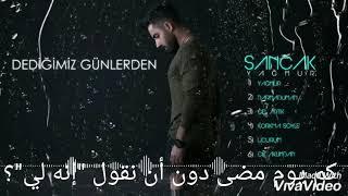 korkma söyle 🙆❤ مترجم بلعربي